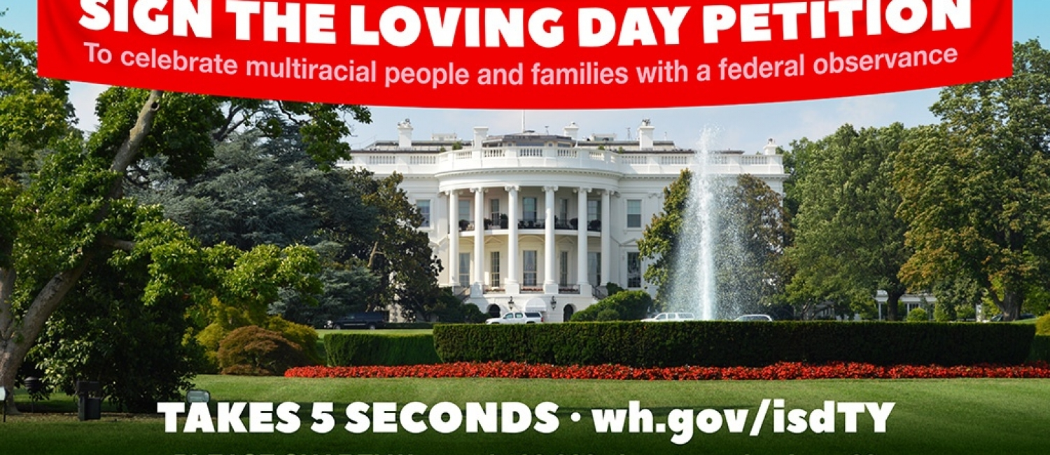loving_day_petition_white_house_2016_01_2to1